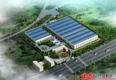 南川工业园