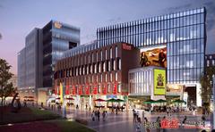 重庆广告产业园(重庆C城)