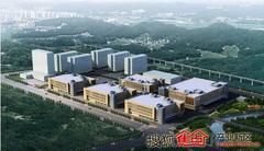 重庆金凤电子信息产业园