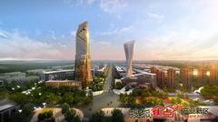 百世金谷燕郊国际产业基地(二期)