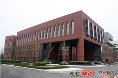 天津华苑软件园