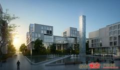 新天泽国际总部城