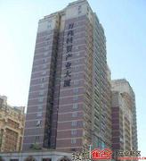 万兆科贸产业大厦