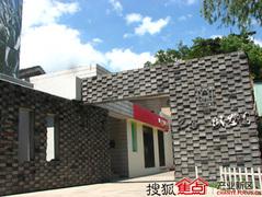 杭州元谷-湖墅园