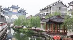 杭州东方文化创意园