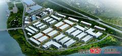 重庆彭水工业园
