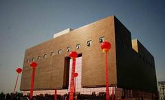 北京通州宋庄文化创意产业集聚区