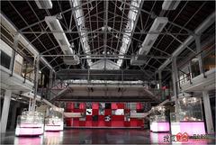 上海创意仓库