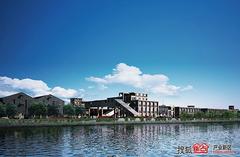 上海1919创意码头