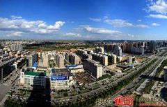 榆林高新技术产业园区