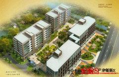武汉光谷生物城