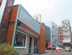 上海双创产业园(原鑫灵创意园)