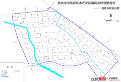 廊坊龙河高新区