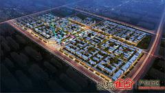 联东U谷・合肥国际企业港