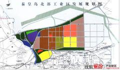 秦皇岛北部工业区