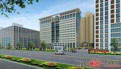 龙腾科技产业园