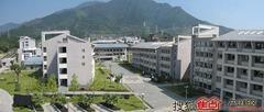 景宁民族工业园
