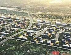 石家庄空港工业园
