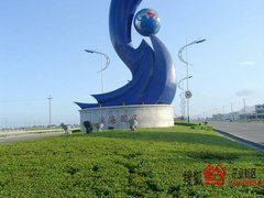 温州滨海工业园区