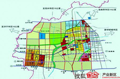 邹城工业园