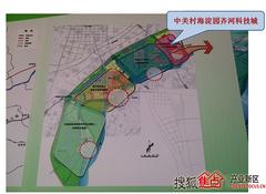 中关村海淀园齐河科技城