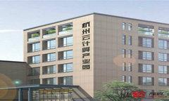 杭州云计算产业园