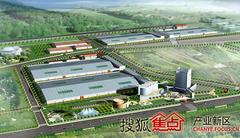 保定国家高新技术产业开发区