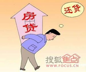 图:买房不容易 被高房价征服15种