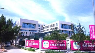 紫晶七星广场