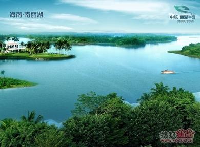 中铁·诺德丽湖半岛