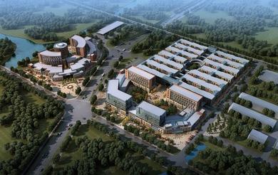 中安国际金属城