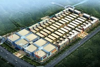 五洲国际·华东商贸城项目