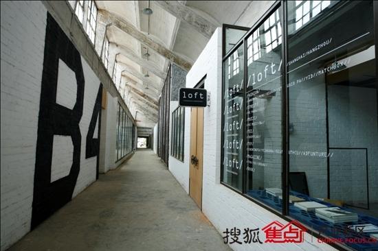 浙报理想·丝联166创意产业园图片