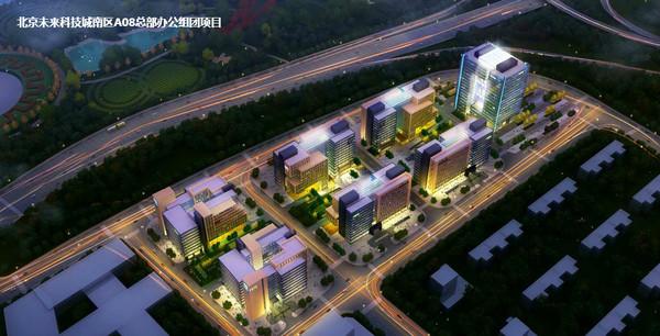 未来科技城效果图