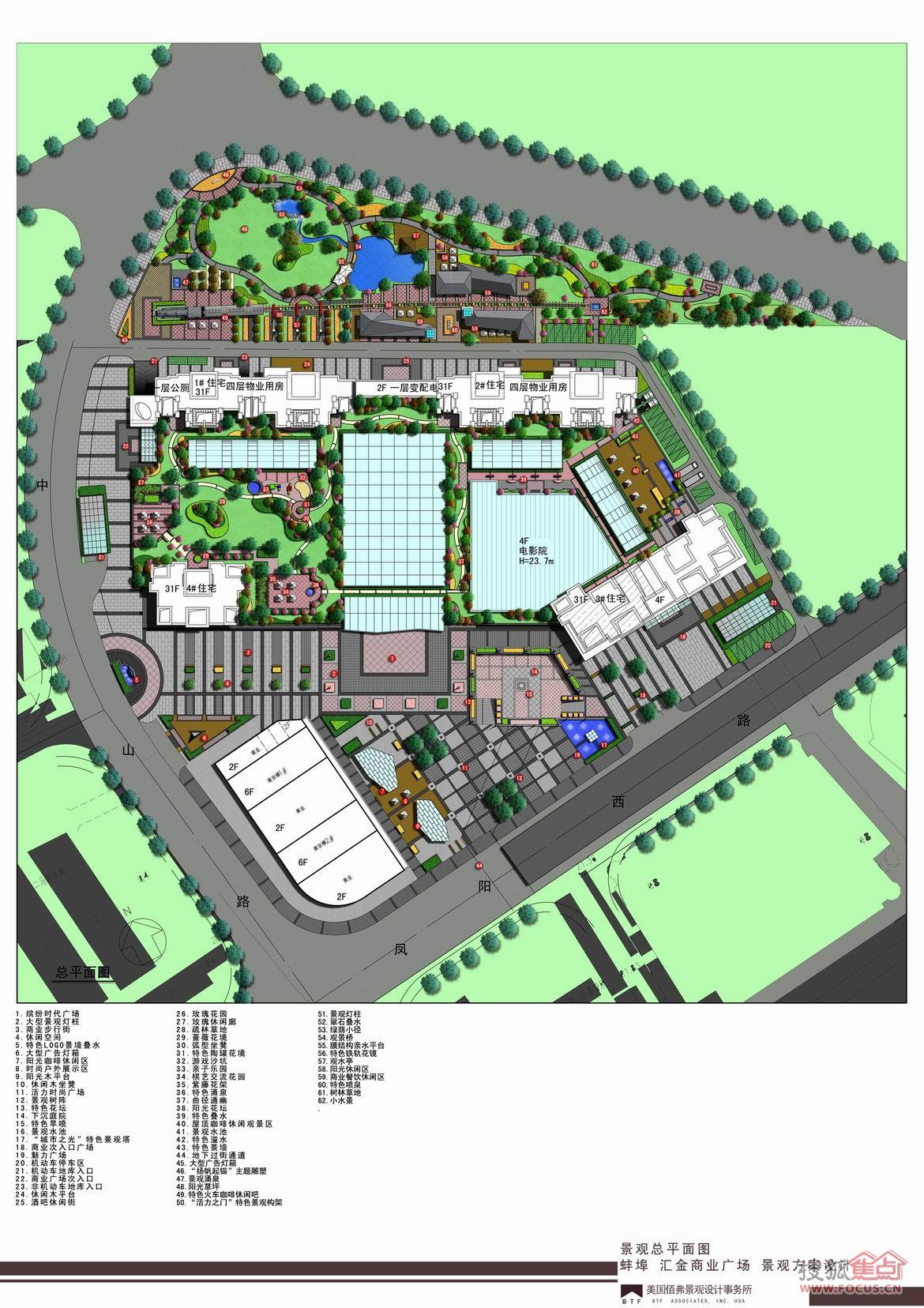 图片: 蚌埠汇金商业广场景观总平面展板10-10-12(a1)