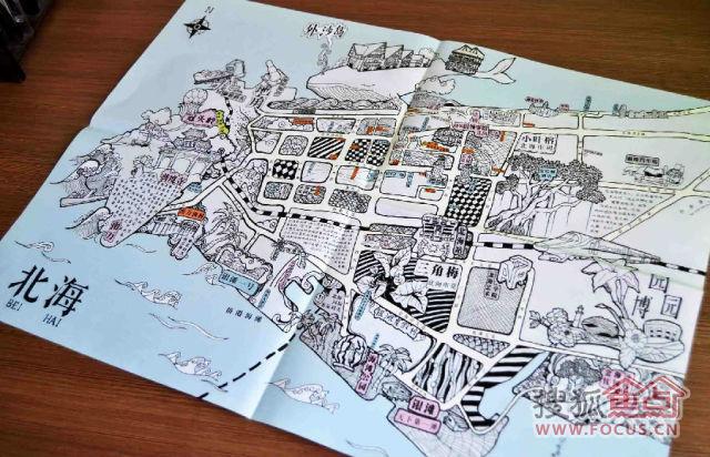 【北海最美手绘地图】印象北海--醉美记忆,您要不要也
