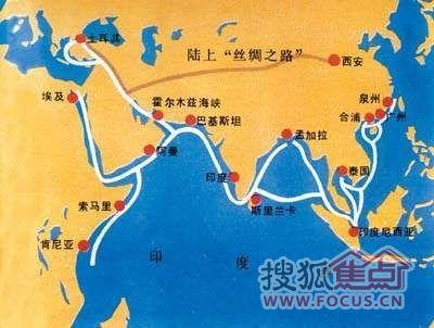 古代海上丝绸之路示意图