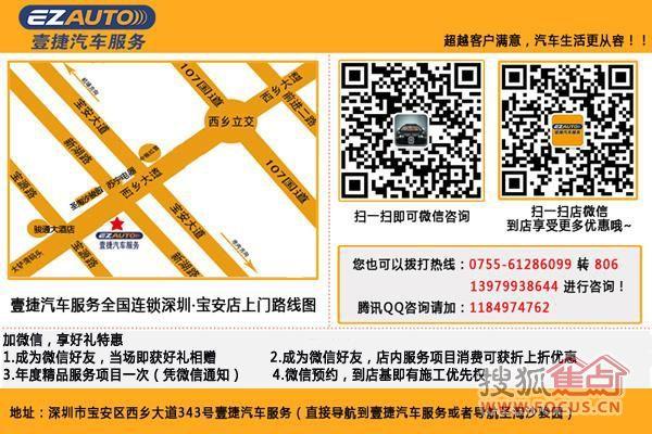 倒车后视影像系统,   体验,预约电话:0755-61286099 qq:高清图片