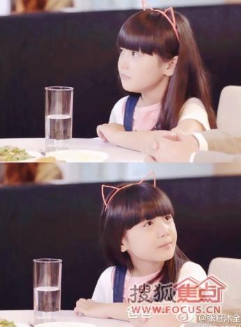 图:目测小时候的豆豆要火-幸福爱人粉丝-北京搜狐