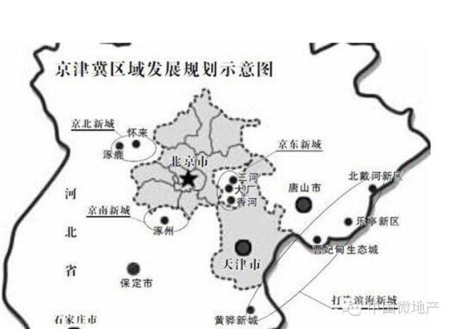 劲爆新闻 地铁平谷线方案提上日程 ,燕郊涿州有望能地铁图片