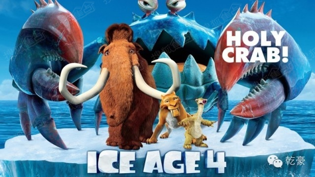 8.《冰河世纪4》 (ice age: continental drift)