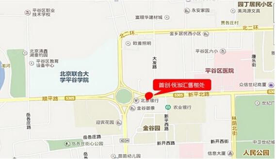 一,现场选房地址:首创·悦洳汇售楼处(北京市平谷区迎宾环岛金谷