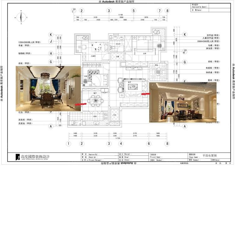 k2百合湾 三室二厅一卫 简约中式装饰设计效果图高清图片