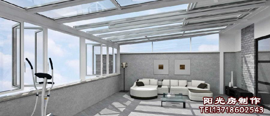 楼顶露台封闭,封露台,钢结构玻璃封阳台等统称为阳光房