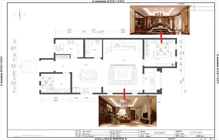 龙湖香醍溪岸 联排别墅 混搭风格装饰设计效果图高清图片
