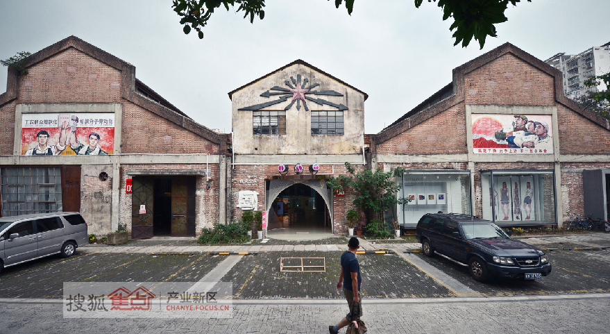 羊城创意产业园-项目详情-搜狐焦点产业新区图片