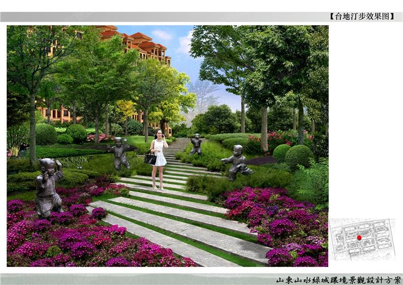 环境景观汀步设计手绘
