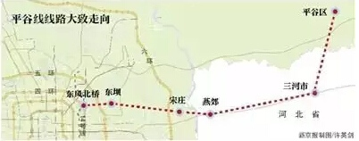 中央确认燕郊地铁线路 周边热盘终极盘点图片