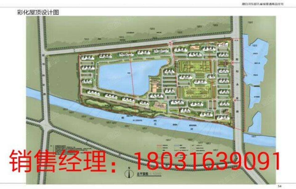 0 通州永顺镇公租房项目 北京搜狐焦点业主论坛图片