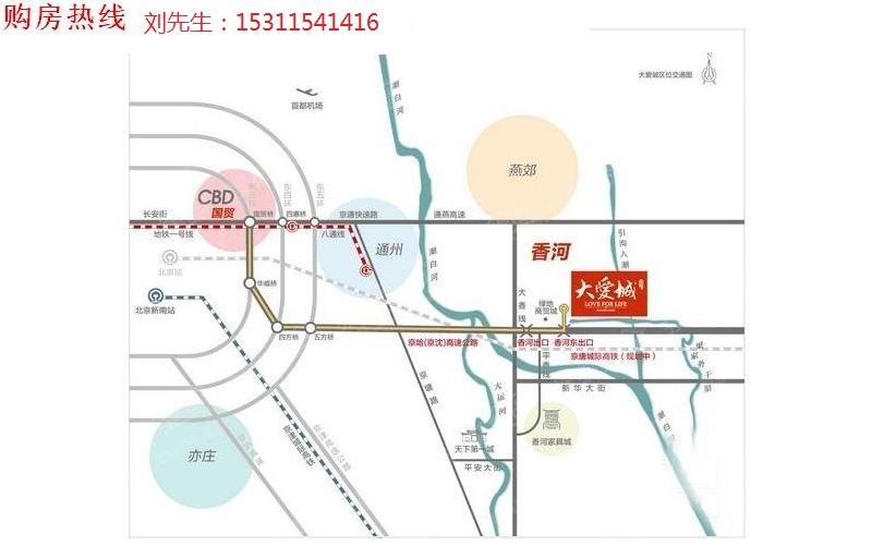 京唐高铁第三站图片